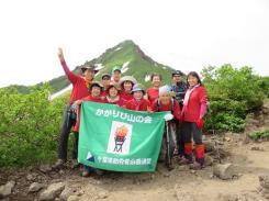 長官山で記念撮影