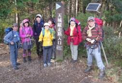 天城高原ゴルフ場の登山入口