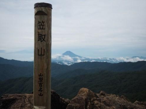山頂から富士山が見えた