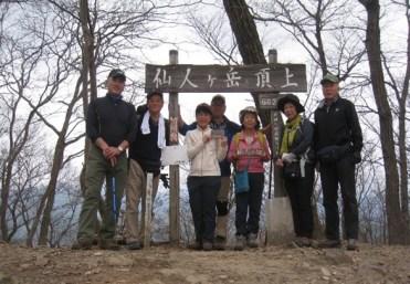 仙人ヶ岳 663m