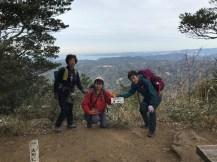 鋸山最高峰(329.5M)