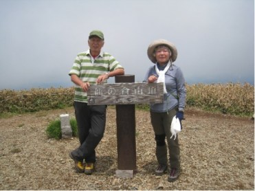 仙ノ倉山山頂2026m