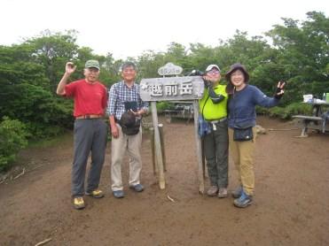 越前岳山頂集合写真
