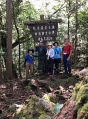新湯富士山頂(フジヤマ)