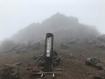 安達太良山は残念ながらモヤってました