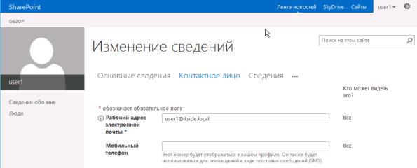 Снимок экрана 2013-03-08 в 16.13.50