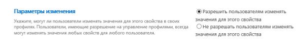 Снимок экрана 2013-03-08 в 16.34.10