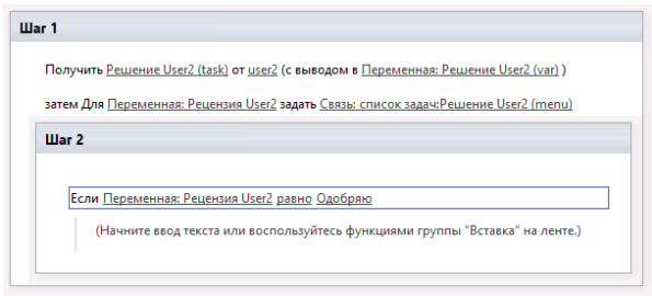 Снимок экрана 2013-03-08 в 20.08.25