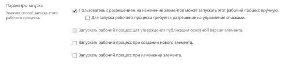Снимок экрана 2013-03-09 в 17.17.29