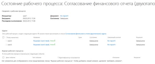 Снимок экрана 2013-03-09 в 17.58.51