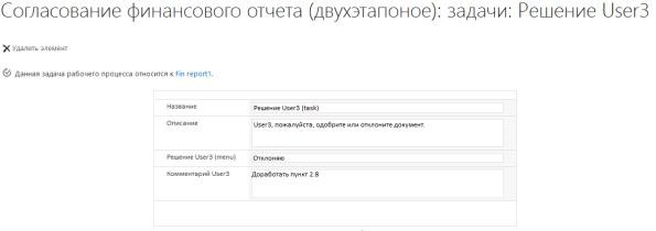 Снимок экрана 2013-03-09 в 18.02.01