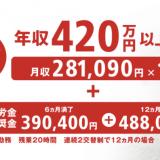 【暴露】一番稼げる期間工ランキングを発表! ←そんなの存在しない(`・ω・´)キリッ