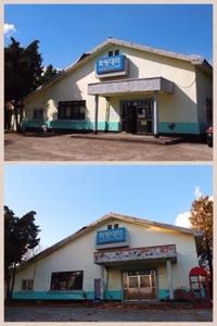ソウル最後の簡易駅、花郎台駅の今