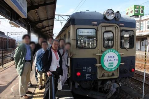2009年10月25日、糸魚川駅にて