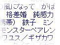 ユーキャン新語・流行語大賞候補