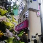 サーティーワン中野早稲田通り店オープン