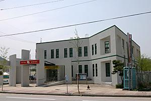 韓国で旅行貯金
