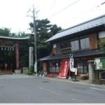 日本の伝統に触れる小さな旅