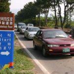 済州島 お化け道路