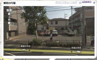 Googleマップ ストリートビュー
