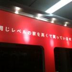 難しい日本語