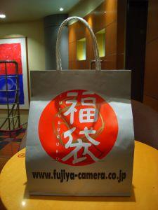 フジヤカメラ福袋2007