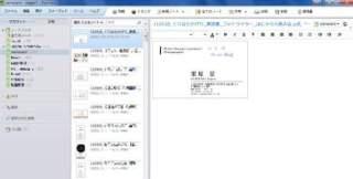 名刺の管理、最近の方法改訂版
