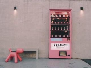 [PR]インスタ映えカフェ「ZAPANGI」