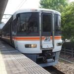 5月19日臨時急行「トレインフェスタ1号」にゲスト乗車します