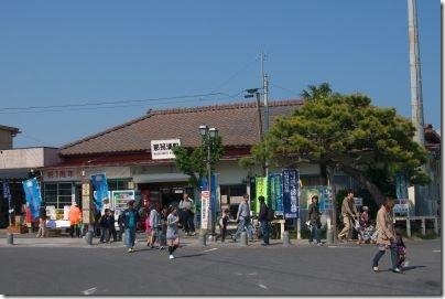 minato203