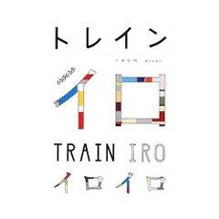 Trainiro_2