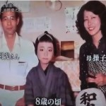 片岡愛之助の『家族』~藤原紀香と結婚!子供の学校は?妹は長野?