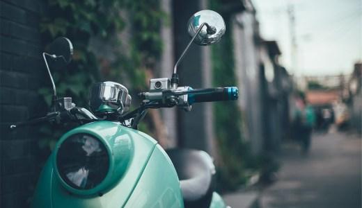 バイクのメットインに鍵を閉じ込めてしまったときに取り出す方法