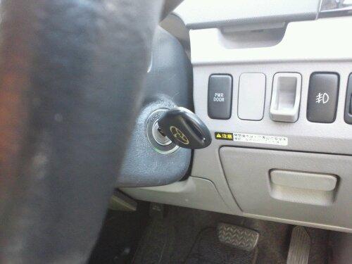 20121025加西トヨタ鍵
