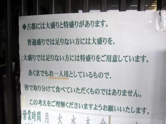 s-koto1_02