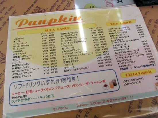 s-pumpkin07