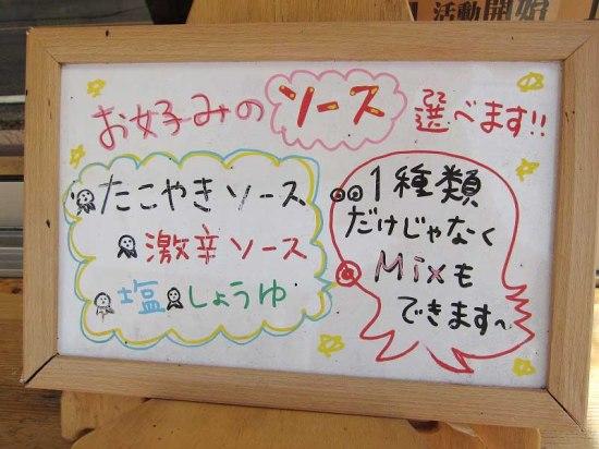 s-takoyaki03