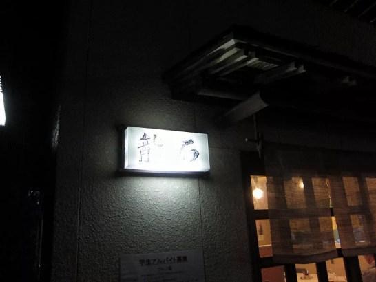 chichibu_tatsuisi_01