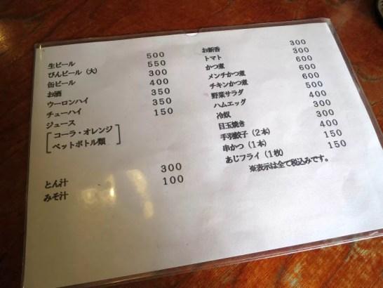 s-nakamuratonkatsu04