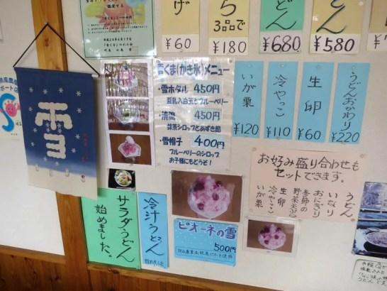 nagomi02