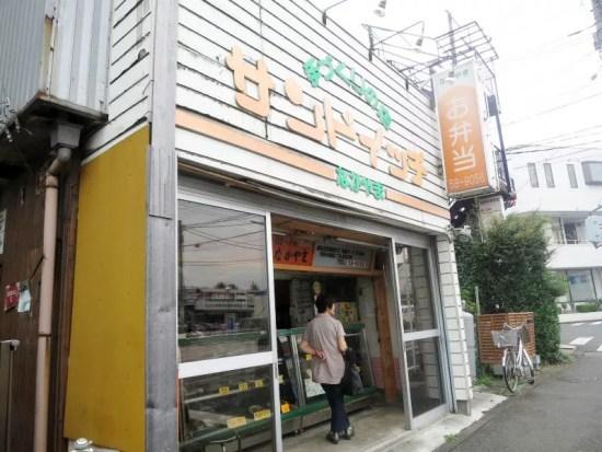 s-nakayama04