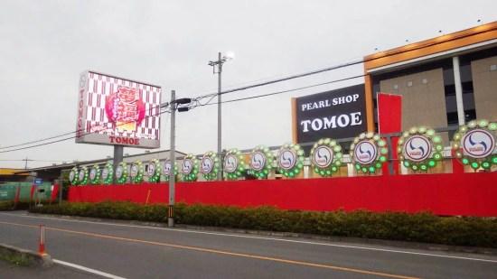 s-manbotakoyaki01