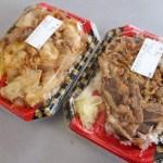 熊谷市代「すたみな太郎 熊谷バイパス店」のすたみな牛焼肉弁当とすたみな豚焼肉弁当(テイクアウト)
