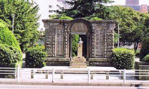 ザビエル公園の碑