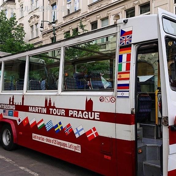 プラハ 観光バスツアー