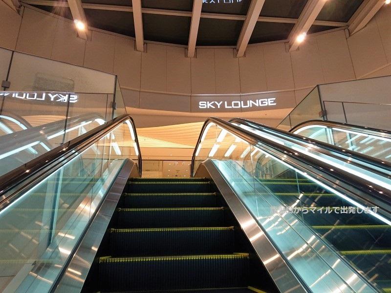 SKY LOUNGE 羽田空港