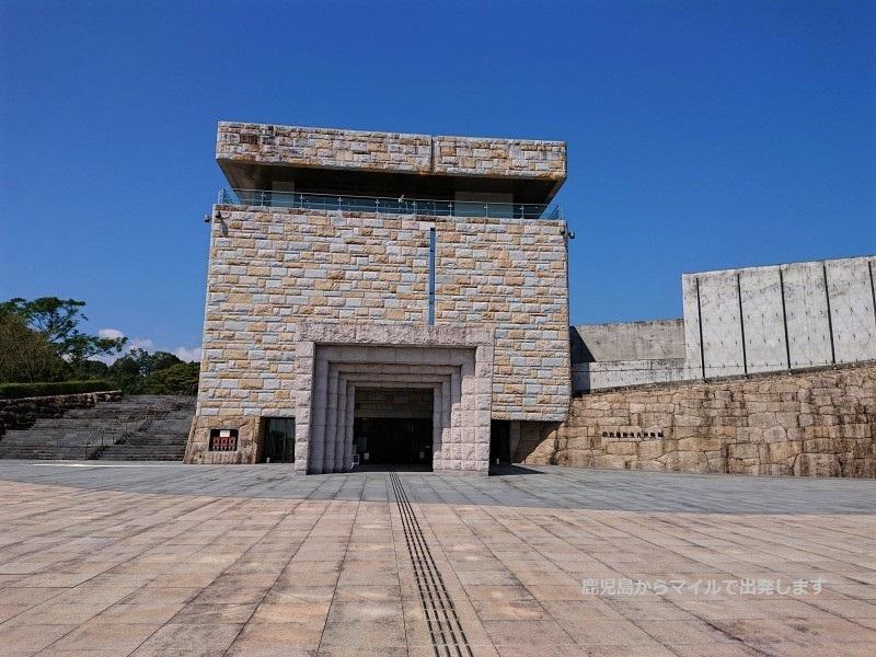 西都原考古博物館