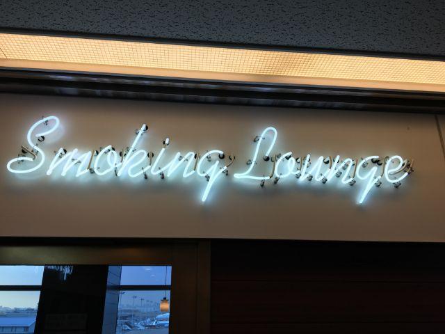 羽田空港第2ターミナル喫煙が出来るカフェ