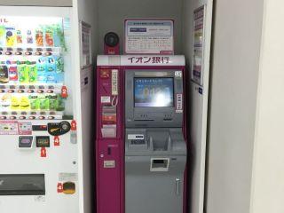 鹿児島中央駅のイオン銀行ATM