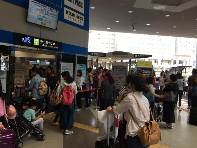 関西国際空港のみどりの窓口